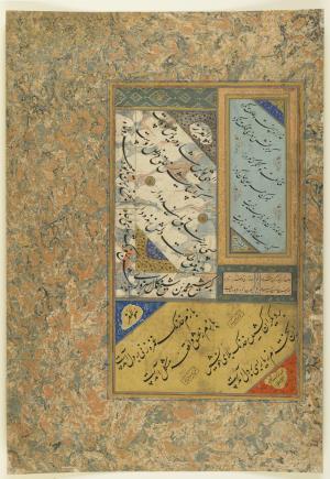Calligrapher: Ahmad al-Husayni al-Mashhadi Shah Mahmud Shaykh Muhammad ibn Shaykh Kamal Sabzavari Historical period(s)    Safavid period, ۱۶th century; lower panel calligraphy: ۱۵۷۰ (۹۷۸ A.H.)  » Calligrapher: Ahmad al-Husayni al-Mashhadi Shah Mahmud Shaykh Muhammad ibn Shaykh Kamal Sabzavari Historical period(s)    Safavid period, ۱۶th century; lower panel calligraphy: ۱۵۷۰ (۹۷۸ A.H.)