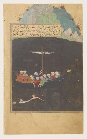 The rescue at sea, from Prince Baysunghurs Rose Garden (Gulistan) by Sa`di » The rescue at sea, from Prince Baysunghurs Rose Garden (Gulistan) by Sa`di