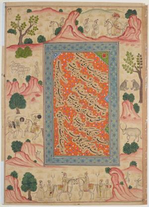 نشنیدهای که زیر چناری کدو بنی - Ms. Mughal calligraphy; written and illuminated in the late ۱۸th or ۱۹th century. » نشنیدهای که زیر چناری کدو بنی - Ms. Mughal calligraphy; written and illuminated in the late ۱۸th or ۱۹th century.