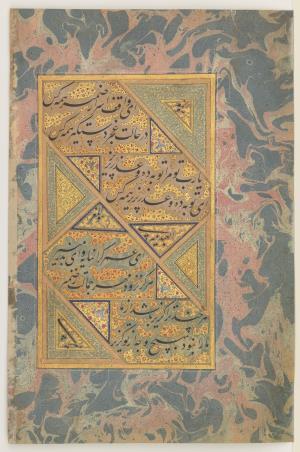 ای واقف اسرار ضمیر همه کس - from an Ottoman album » ای واقف اسرار ضمیر همه کس - from an Ottoman album