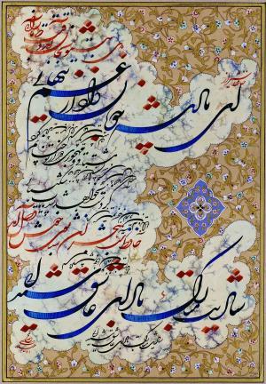 محمد حیدری ۱۳۸۱ - ای پادشه خوبان