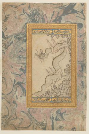 Study of a Dragon, from an Ottoman album  - بزرگان مسافر به جان پرورند » Study of a Dragon, from an Ottoman album  - بزرگان مسافر به جان پرورند