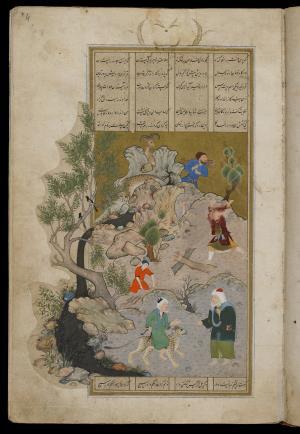 Sufi riding a leopard from a Bustan (Orchard) by Sa'di (۱۲۹۱)که صاحبدلی بر پلنگی نشستهمی راند رهوار و ماری به دست » Sufi riding a leopard from a Bustan (Orchard) by Sa'di (۱۲۹۱)که صاحبدلی بر پلنگی نشستهمی راند رهوار و ماری به دست