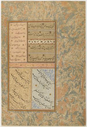 کتبه سلطان محمود - Safavid period, ۱۶th century  » کتبه سلطان محمود - Safavid period, ۱۶th century