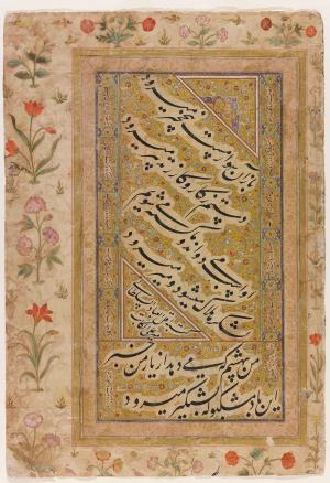 میر علی کاتب - © The Aga Khan Museum - باز آن سوار مست به نجیر میرود