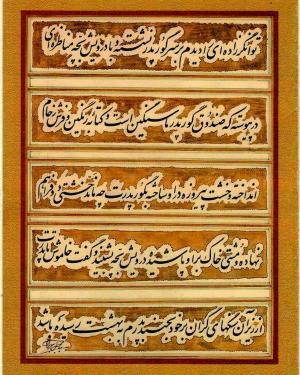 سید حسین میرخوانی - حکایت از گلستان سعدی - توانگرزادهای را دیدم بر سر گور پدر