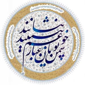 مریم سادات موسوی - سمن بویان - ۱۳۸۹ » مریم سادات موسوی - سمن بویان - ۱۳۸۹