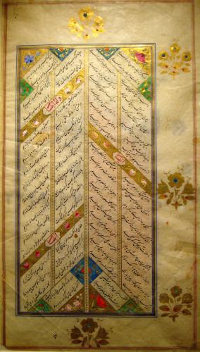 صفحهای از دیوان شمس با تذهیب جدولکشی طلا (موزهٔ سلطان آباد اراک)