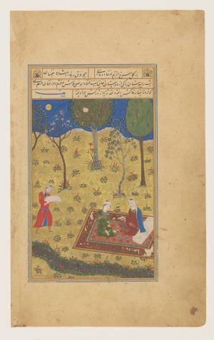 The poet with his friends in the orchard at night, from Prince Baysunghurs Rose Garden (Gulistan) by Sa`di » The poet with his friends in the orchard at night, from Prince Baysunghurs Rose Garden (Gulistan) by Sa`di