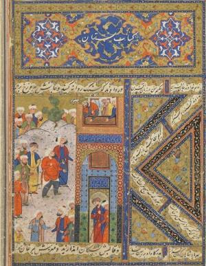 سمت چپ حکایت اعدام برصیصا - سمت راست بوستان - به نام خداوند جان آفرینحکیم سخن در زبان آفرین