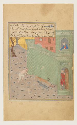 The robber-chief changes his opinion of the poet, from Prince Baysunghurs Rose Garden (Gulistan) by Sa`di » The robber-chief changes his opinion of the poet, from Prince Baysunghurs Rose Garden (Gulistan) by Sa`di
