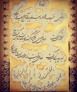 نادر لنجانی - حکایتی از شیخ اجل سعدی