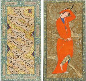 دو برگ جدا از یک مرقع، بانوی زیبا با جامه شنگرف و یک دسته گل در دست، خوشنویسی غزل حافظ با رقم علی الکاتب، اواخر سده ۱۶ یا اوایل سده ۱۷ ترسایی، دوره صفویان، ۱۹.۵ در ۹.۱ سانتیمتر۷/۸in. (۲۹ x ۱۷.۶cm.) » دو برگ جدا از یک مرقع، بانوی زیبا با جامه شنگرف و یک دسته گل در دست، خوشنویسی غزل حافظ با رقم علی الکاتب، اواخر سده ۱۶ یا اوایل سده ۱۷ ترسایی، دوره صفویان، ۱۹.۵ در ۹.۱ سانتیمتر۷/۸in. (۲۹ x ۱۷.۶cm.)