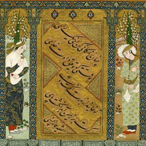 الفقیر عماد الحسنی - چنان زندگانی کن ای نیک رای